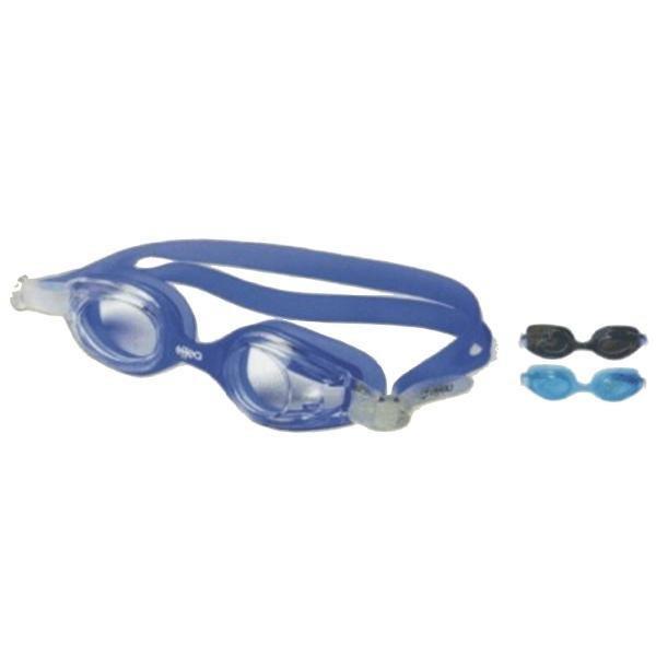 Plavecké brýle EFFEA JR 2620