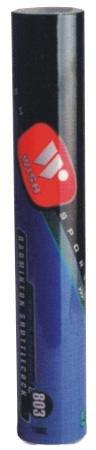 Míček badminton Sedco - peří bílé BS2105 doprodej