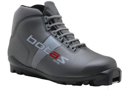 Boty na běžky Botas AXTEL 40 šedé