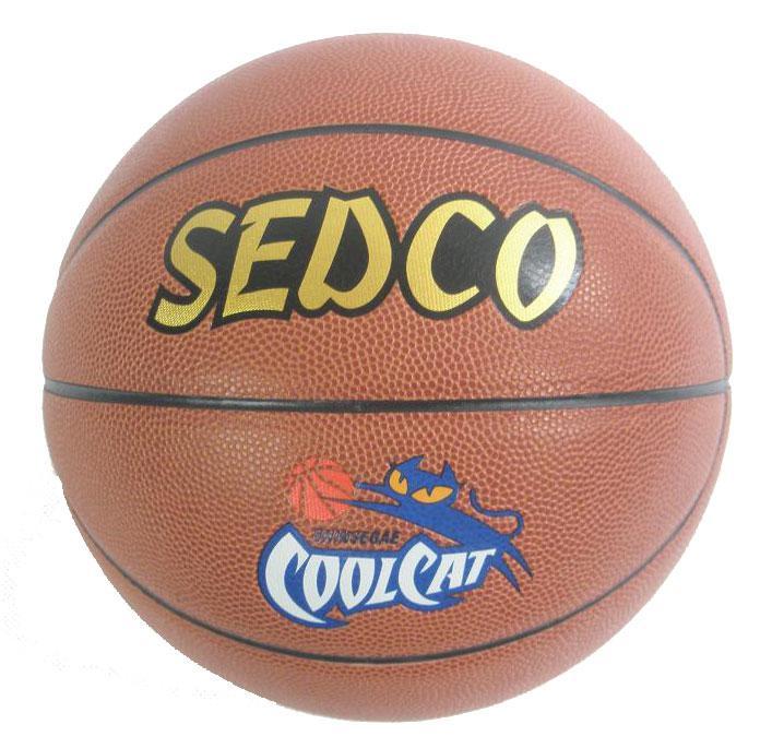 Míč basket SEDCO kůže SYNT. COOL CAT - 5 AKCE