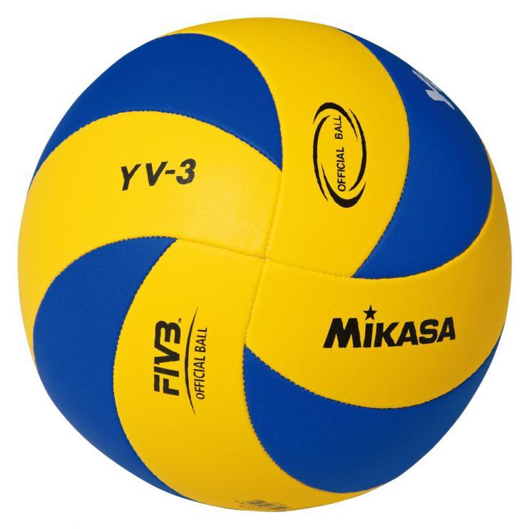 a9a78f51ea4 MIC VOLLEY MIKASA YOUTH YV-3 žluto modrý