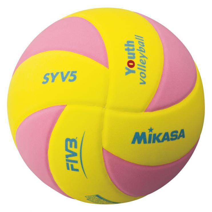 Míč volejbalový KIDS MIKASA SYV5