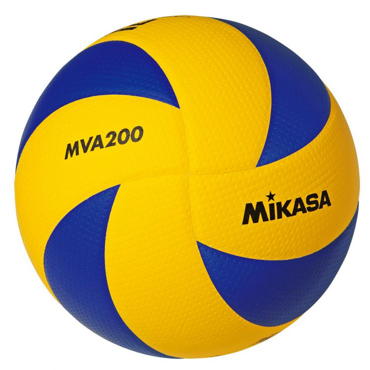 Míč volejbalový MIKASA MVA 200