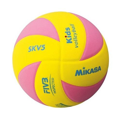 Míč volley MIKASA KIDS SKV5