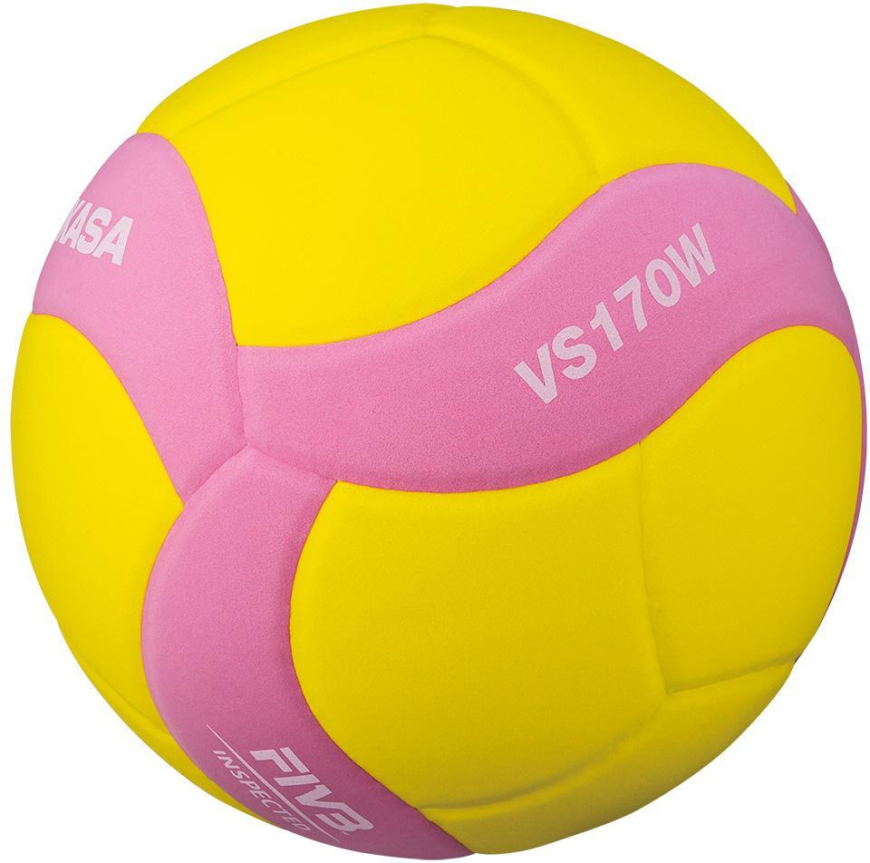 Míč volejbalový MIKASA VS170W žluto-růžová