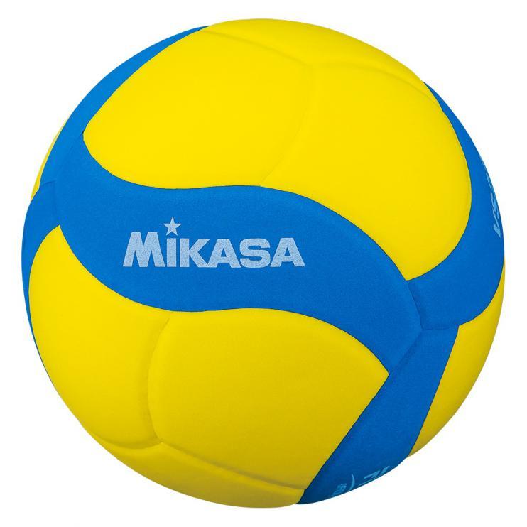 Míč volejbalový MIKASA VS220W-YBL